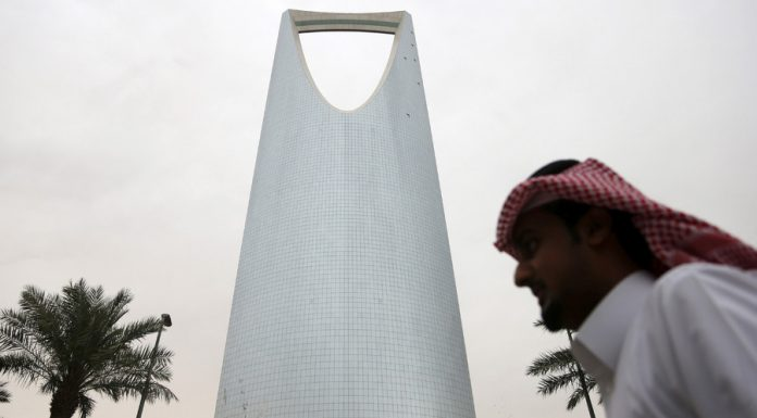 Saudi Arabia plans to raise $17.5 billion in first bond issue