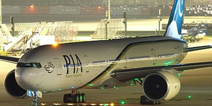 Pakistan International Airlines plane crashes, 47 on board: Report