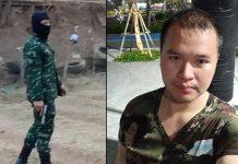 Thai soldier kills 20 in shooting rampage, Report